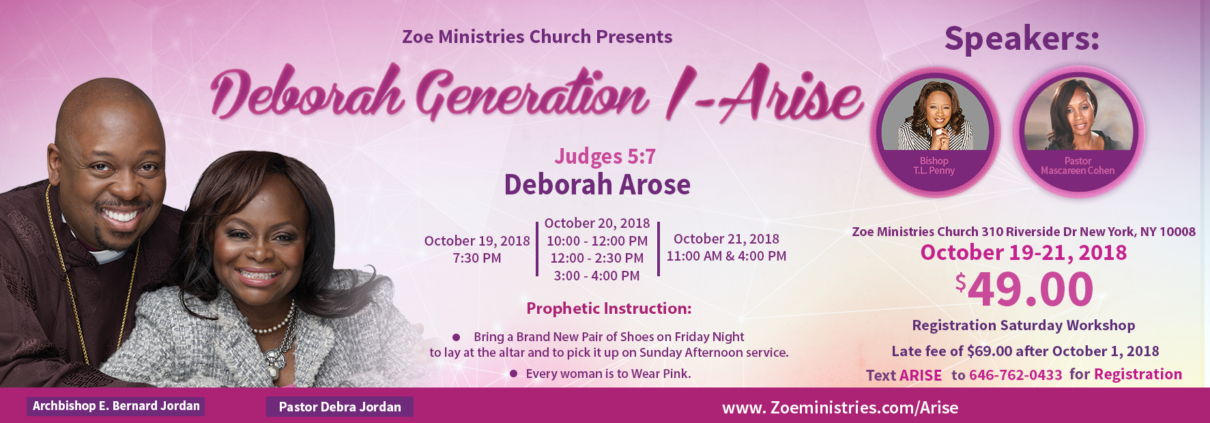 DEBORAH GENERATION I-ARISE
